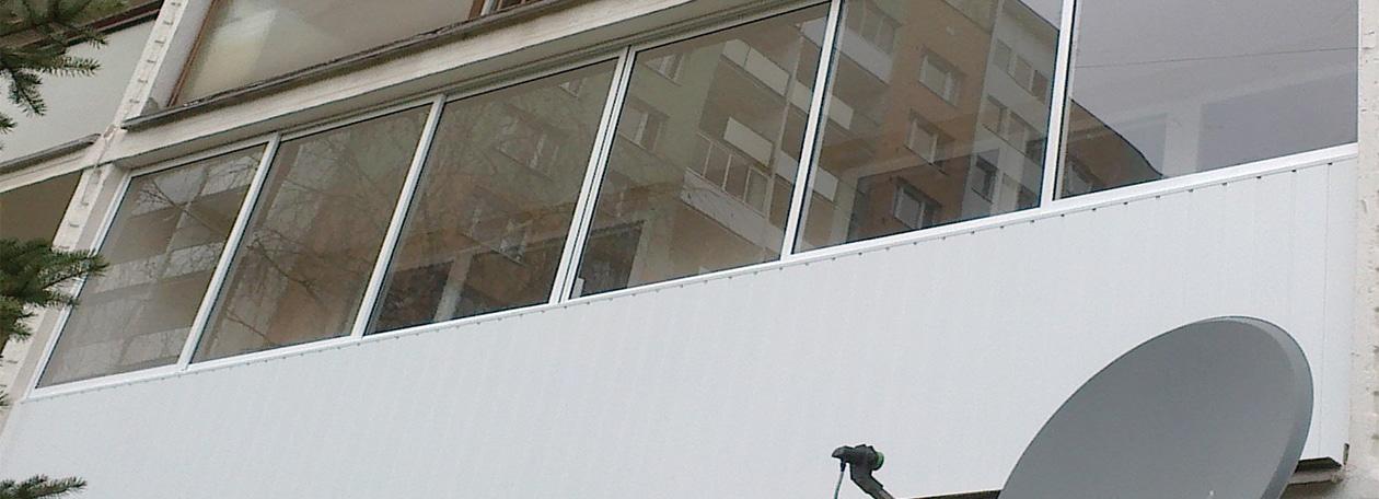 Zasklievanie balkónov